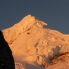 Tocllaraju_Peru_climbing
