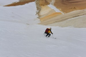 Coropuna skiing2